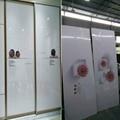 柜门高光膜 3