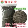 Fruit and vegetable flower fertilizer