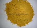 Powdery corn Gluten meal for exports 2