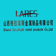 山西格拉瑞斯金属制品有限公司