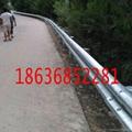 太原高速公路护栏 3