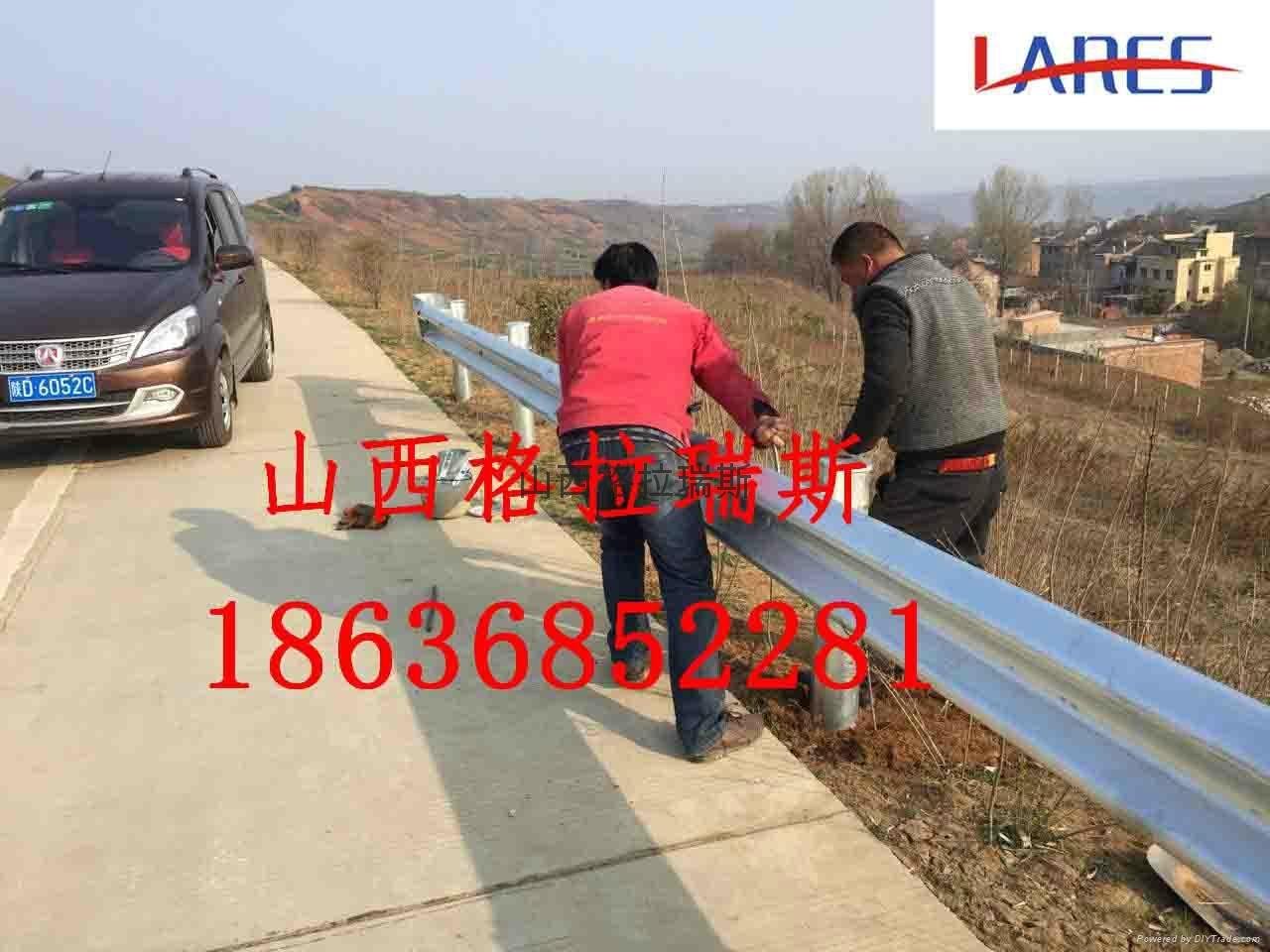 吕梁波形护栏 2