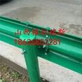 太原喷塑护栏 3