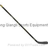Bauer Junior Supreme 1S Ice Hockey Stick