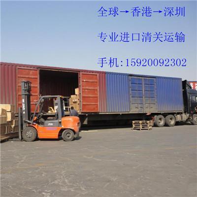 代理澳大利亚到中国进口快件报关清关服务 4