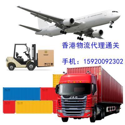 代理澳大利亚到中国进口快件报关清关服务 5
