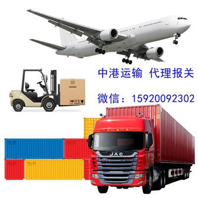 英国到中国国际快递代理报关清关提供上门收件 5