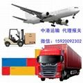 英國到中國國際快遞代理報關清關提供上門收件 5