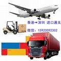 德国快递样品到中国转运香港清关配送到苏州 5