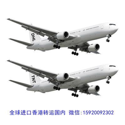 专业提供美国到中国进口清关服务 1