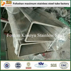 304 316 stainless steel rectangular tube hollow section for selling