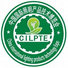 2018第九届中国北京国际照明及LED产品技术展览会