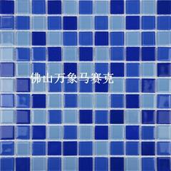 三色蓝25规格颗粒泳池水晶马赛克