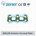 Mercury Series Anterior cervical plate