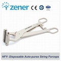 HFY series Disposable Auto-Purse String