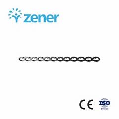 2.0mm 微型重建锁定加压接骨板