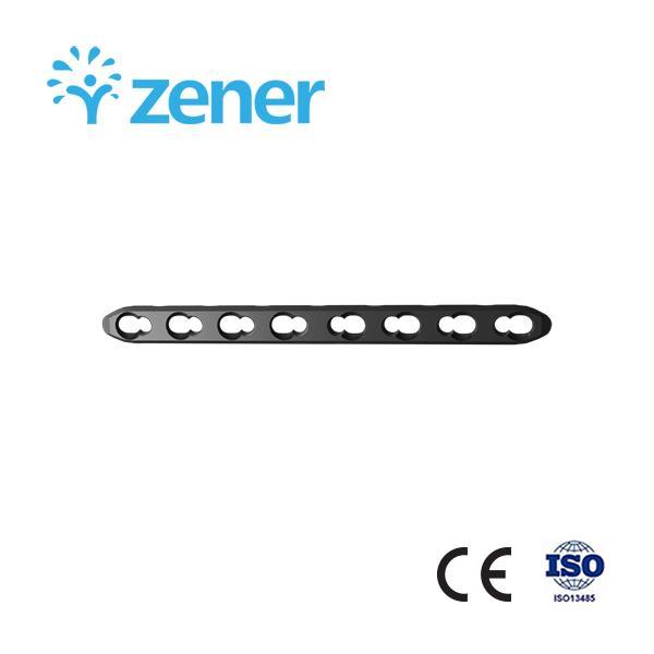 2.0mm Straight Locking Compression Plate 1
