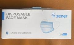 一次性使用日常防护口罩