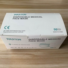 Disposable medical face  (Hot Product - 1*)