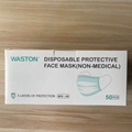 Disposable protective face mask (Non-medical)