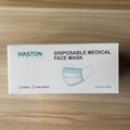 Disposable Medical Face Mask Type ⅡR