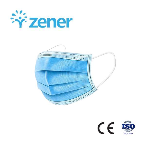一次性使用防護口罩,CE/ISO,無紡布熔噴布,民用口罩,成人口罩 1