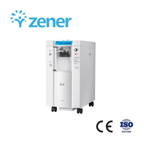 5L oxygen generator,Generador De Oxigeno,Medical Equipment,Movable,Home Use 1