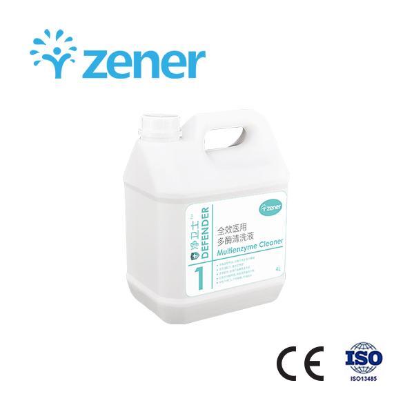 Medical Multienzyme Cleaner,Limpiador Médico Multienzimático,Medical Liquid 1