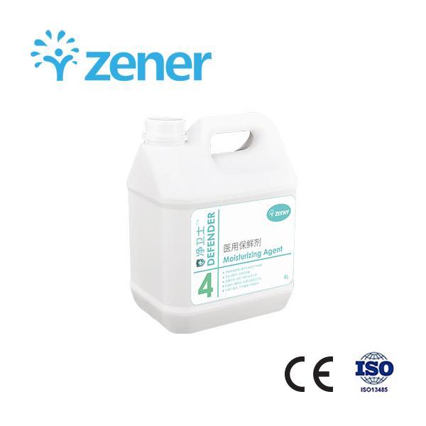 Moisturizing Agent,Agente Hidratante,Medical Liquid,Universal Medical Cleaner 1