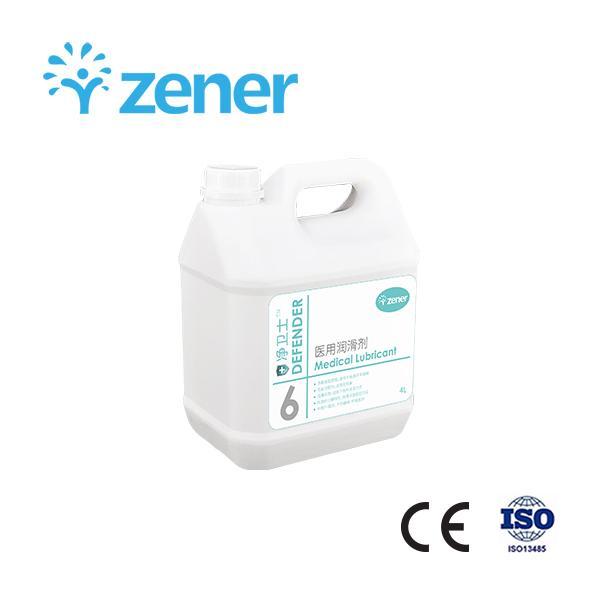 Medical Lubricant,Lubricante Medico,Medical Liquid,Universal Medical Cleaner 1