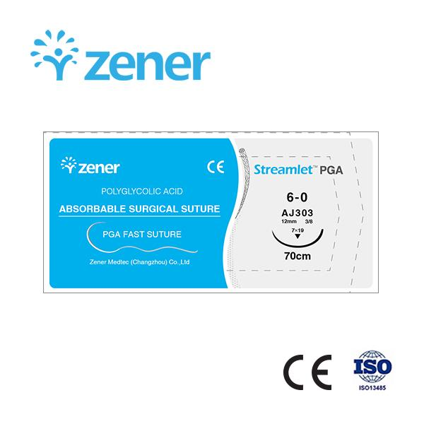 Absorbable surgical suture(PGA fast absorbing suture)Absorption stability,Needle 1