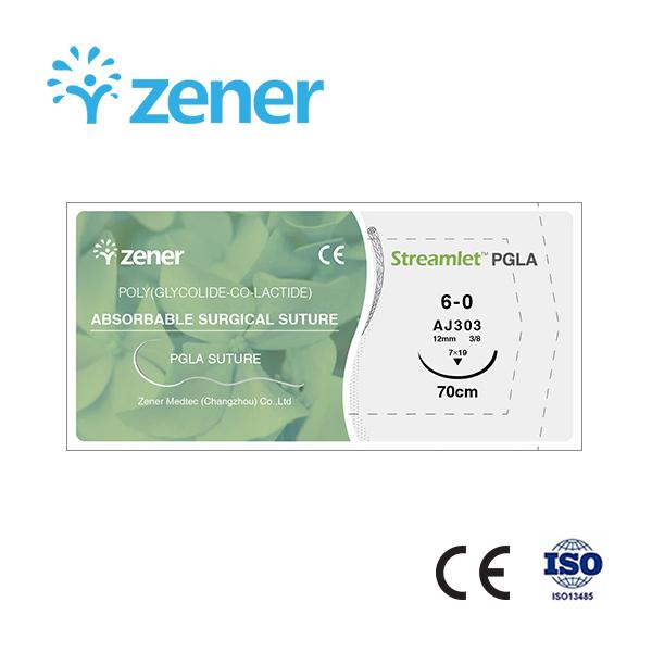 Absorbable surgical suture (PGLA suture) Absorption speed,Surgical consumables 1