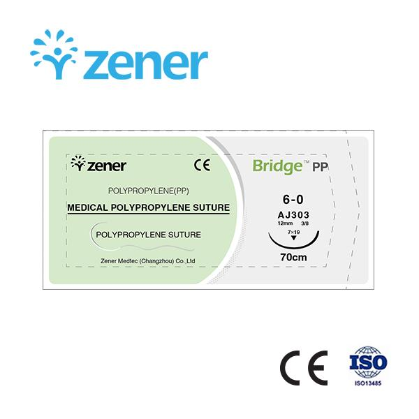 Medical polypropylene suture Non-absorbable surgical suture,Suture,Soft suture 1