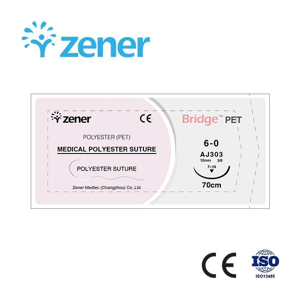 Medical polyester suture Polyester (PET),Soft suture, Imported materials 1