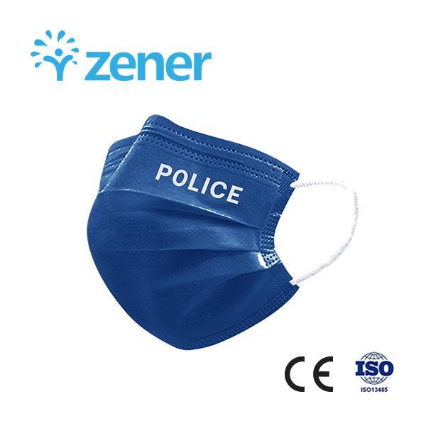 一次性使用防护口罩-定制图案,CE/ISO,成人口罩,日常防护,优质熔喷布 1