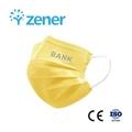 一次性使用防护口罩-定制图案,CE/ISO,成人口罩,日常防护,优质熔喷布 2