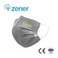 一次性使用防护口罩-定制图案,CE/ISO,成人口罩,日常防护,优质熔喷布 3