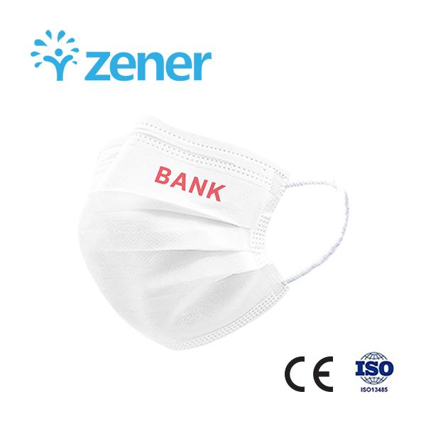 一次性使用防护口罩-定制图案,CE/ISO,成人口罩,日常防护,优质熔喷布 4