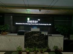 Shenzhen Emma Technology Co., Ltd.