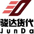 北京到天津港集装箱陆运服务