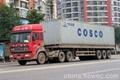 北京到天津港集装箱陆运服务 4