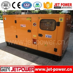 Cummins Generator 4-Stroke Engine Genset 80kw Soundproof Diesel Generators