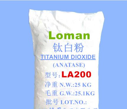 专业供应食品级钛白粉原料LA200涂料用 1