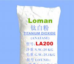 专业供应食品级钛白粉原料LA200涂料用