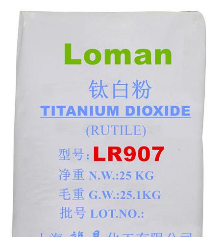 氯化法金红石型钛白粉LR907 1