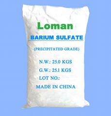 蕪湖龍曼供應顏料白沉澱硫酸鋇