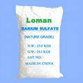 安徽芜湖供应超细硫酸钡塑料用