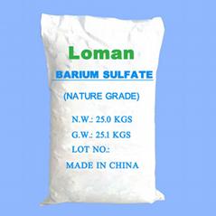 安徽蕪湖供應超細硫酸鋇塑料用