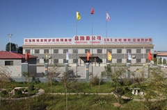 Anping Xinboyuan Wire Mesh Products Co.,Ltd