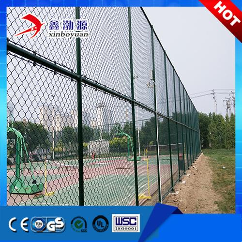XINBOYUAN Chain Link Fence 1